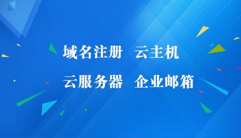 蓝光网络,宜昌网站制作