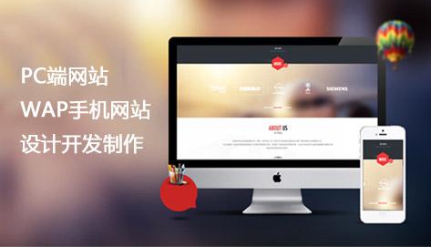 宜昌蓝光,宜昌网站建设